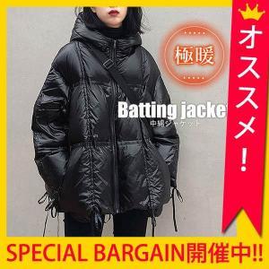 中綿ジャケット ジャケット 中綿コート 中綿 冬 レディース カジュアル アウター (送料無料)^jk129^|raspberryy