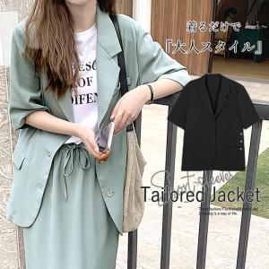 半袖ジャケット テーラードジャケット セットアップ可能  ゆったり オーバーサイズ レディース ^jk140^ raspberryy