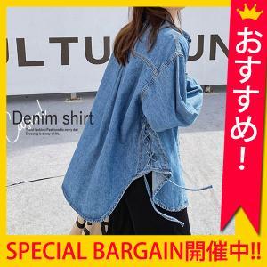 ジャケット シャツ デニムシャツ サイドリボン デザインシャツ コットン100% レディース^jk142^|raspberryy