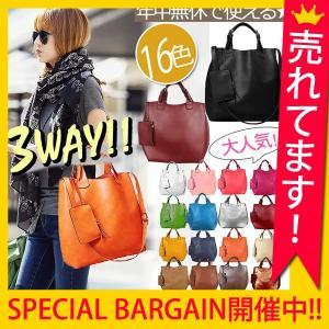 トートバッグ A4 2wayバッグ 通勤バッグ レディース ショルダーバック ショルダー 鞄 BAG 【ka-040】|raspberryy