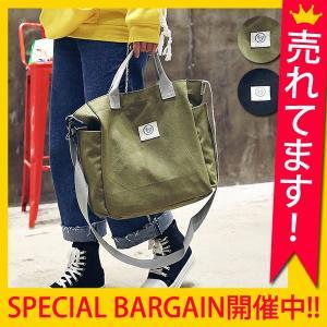 ショルダーバッグ トートバッグ レディース 斜め 通勤 通学 ハンドバッグ 2WAY キャンバス BAG 鞄 (ka-125) SALE
