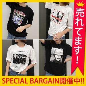 【TIME★SALE】 カットソー レディース グラフィックTシャツ 半袖 トップス 大きいサイズ(t348)(Pr)|raspberryy