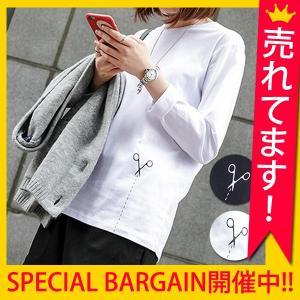 【週末限定★10%OFF】 カットソー レディース 長袖 ト...