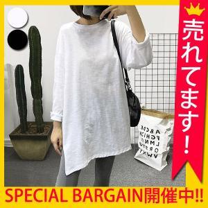 カットソー レディース ロンT 長袖 チュニック Tシャツ TEE トップス (メール便送料無料) (t428)