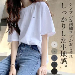 Tシャツ レディース 半袖 カジュアル ロゴ 大きいサイズ 5分袖 カットソー トップス ^t562^|raspberryy