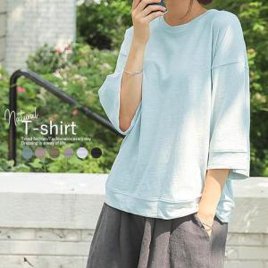 Tシャツ レディース 五分袖 カジュアル おしゃれ 大きいサイズ 体型カバー カットソー トップス 春カラー ^t578^|raspberryy
