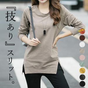 カットソー レディース tシャツ トップス ロンT サイドスリット かっこいい 長袖 おしゃれ (メール便送料無料)(t592)