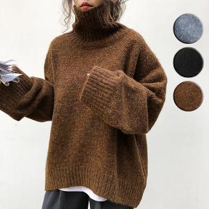 ざっくりニット タートルネック レディース 韓国 厚手 オーバーサイズ ゆったり セーター^t630^|raspberryy