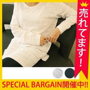 チュニック 長袖 ワンピース レディース 杢カラー Tシャツ...