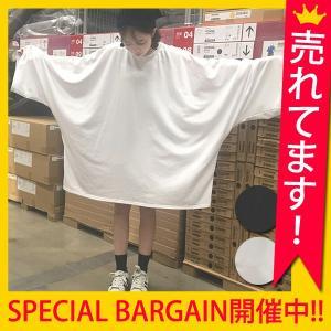 ワンピース レディース チュニック Tシャツ 長袖 大きいサ...