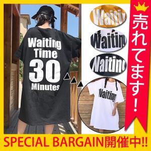 Tシャツ カットソー 半袖 バックロゴ ビッグTEE ワンピ...