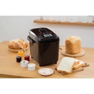 ホームベーカリー 餅 シロカ siroca SHB-712(T)全自動ホームベーカリー パン チーズ...