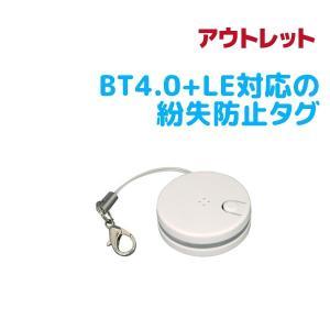 アウトレット特価 Bluetooth 4.0+LE対応 紛失防止タグ REX-SEEK2 OL|ratoc