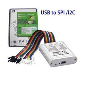 SPI/I2Cプロトコルエミュレーター REX-USB61|ratoc