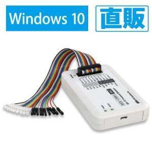 SPI/I2Cプロトコルエミュレーター(ハイグレードモデル) REX-USB61mk2|ratoc