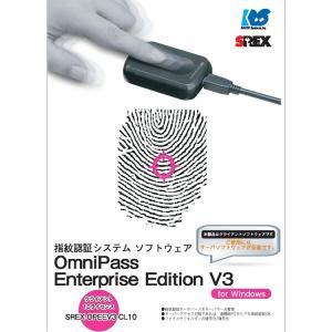 OmniPass Enterprise Edition V3 クライアント10ライセンス SREX-OPEEV3-CL10 ratoc
