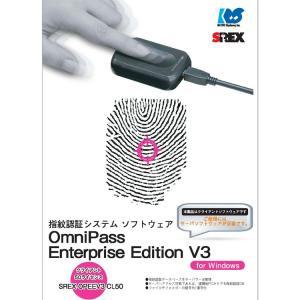OmniPass Enterprise Edition V3 クライアント50ライセンス SREX-OPEEV3-CL50 ratoc