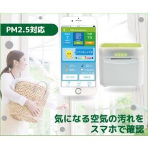 PM2.5対応 Bluetooth接続 ほこりセンサーユニット REX-BTPM25 ratoc