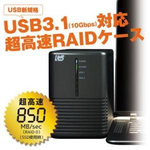 9/25〜26最大2千円クーポン&P5倍 USB3.1/Gen.2 RAID HDDケース (HDD2台用、10Gbps対応) RS-EC32-U31R HDD ケース 3.5 2.5 USB3.0 USB3.1 Gen2 HDDケース USB|ratoc