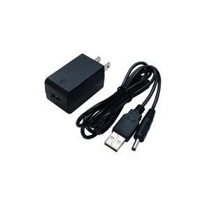 6/5 最大5000円クーポン&P5% USB ACアダプターセット(5V、1A) RSO-AC0510-35D|ratoc