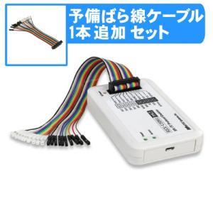 SPI/I2Cプロトコルエミュレーター(ハイグレードモデル) REX-USB61mk2 予備バラ線ケーブル RCL-USB61 セット|ratoc