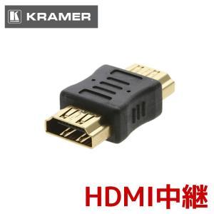 6/5 最大5000円クーポン&P5% KRAMER クレイマー製 HDMI中継コネクタ(メス-メス) AD-HF/HF クロネコDM便|ratoc