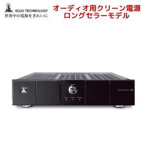 10/25 最大2千円クーポン&P2倍 KOJO TECHNOLOGY製 電源タップ Aray MKII ratoc
