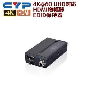 Cypress Technology製 4K@60 UHD対応 HDMI増幅器 HDMI保持器 CPLUS-VHHI|ratoc