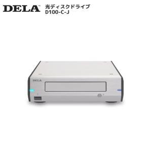 メルコシンクレッツ製 DELA 光ディスクドライブ D100-C-J ratoc