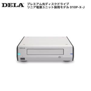 メルコシンクレッツ製 DELA プレミアム光ディスクドライブ リニア電源ユニット採用モデル D10P-X-J 数量限定品 ratoc