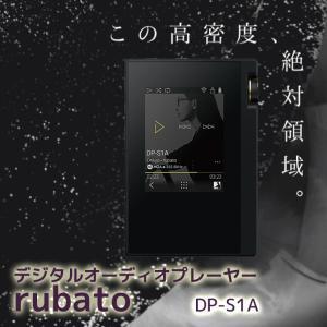 ONKYO製 デジタルオーディオプレーヤー rubato DP-S1A(B)|ratoc