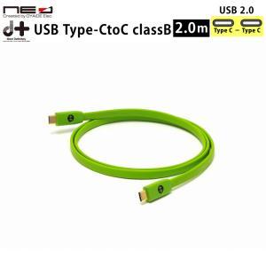 OYAIDE オヤイデ電気製 USBケーブル d+USB Type-C to C classB 2.0m ratoc