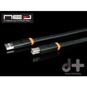 オヤイデ電気製 USBケーブル(d+USB Class A rev.2 1.0m)|ratoc