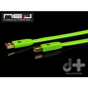 オヤイデ電気製 USBケーブル(d+USB Class B 2.0m)|ratoc