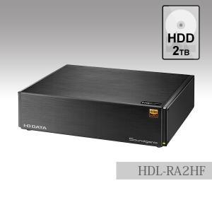 アイ・オー・データ機器製 Soundgenic ハードディスク搭載ネットワークオーディオサーバー 2TB HDL-RA2HF|ratoc