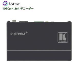 KRAMER クレイマー製 HD ビデオデコーダー KDS-DEC4|ratoc