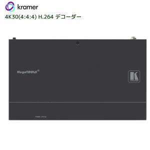 KRAMER クレイマー製 4K30(4:4:4)対応 ビデオデコーダー KDS-DEC5|ratoc