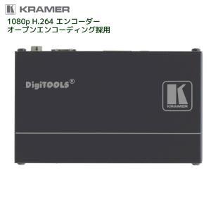 KRAMER クレイマー製 HD ビデオエンコーダー/ストリーマー KDS-EN4|ratoc