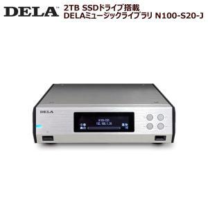 メルコシンクレッツ製 DELA ネットワークオーディオサーバー N100-S20-J|ratoc