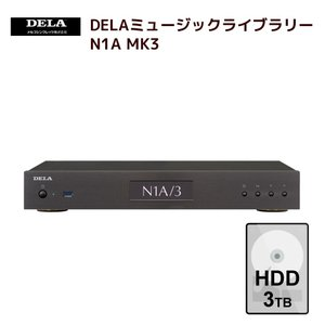 メルコシンクレッツ製 DELAミュージックライブラリー オーディオ用NAS HDD 3TB搭載モデル N1A/3-H30B-J|ratoc