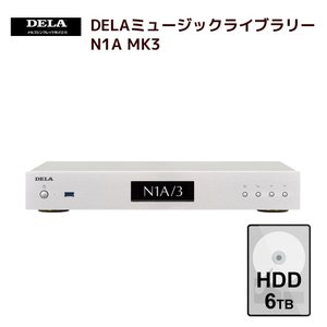 メルコシンクレッツ製 DELAミュージックライブラリー オーディオ用NAS HDD 6TB搭載モデル N1A/3-H60-J|ratoc