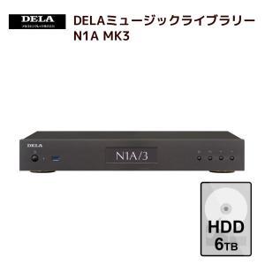 メルコシンクレッツ製 DELAミュージックライブラリー オーディオ用NAS HDD 6TB搭載モデル N1A/3-H60B-J|ratoc