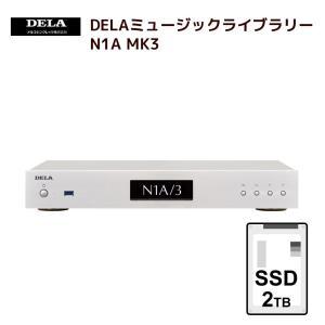 メルコシンクレッツ製 DELAミュージックライブラリー オーディオ用NAS SSD 2TB搭載モデル N1A/3-S20-J|ratoc