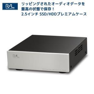 USB3.0 2.5インチ SSD / HDDプレミアムケース RAL-EC25U3P|ratoc