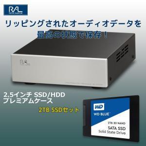 USB3.0 2.5インチ SSD / HDDプレミアムケース RAL-EC25U3P と WESTERN DIGITAL製BLUE 3D NAND SATA SSD WDS200T2B0A(2TB)セット|ratoc
