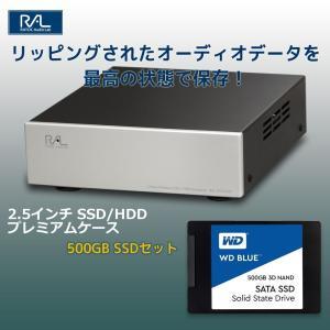 USB3.0 2.5インチ SSD / HDDプレミアムケース RAL-EC25U3P と WESTERN DIGITAL製BLUE 3D NAND SATA SSD WDS500G2B0A(500GB)セット|ratoc