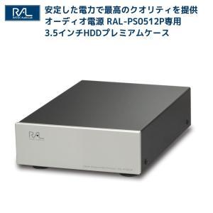USB3.0 3.5インチ HDD プレミアムケース RAL-EC35U3P|ratoc