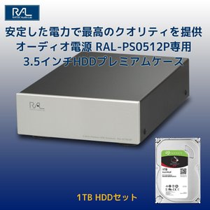 USB3.0 3.5インチ HDDプレミアムケース RAL-EC35U3P と Seagate製HDD ST1000VN002(1TB)セット|ratoc