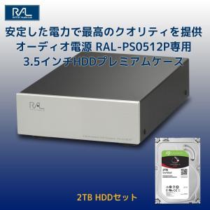 6/5 最大5000円クーポン&P5% USB3.0 3.5インチ HDDプレミアムケース RAL-EC35U3P と Seagate製HDD ST2000VN004(2TB)セット|ratoc