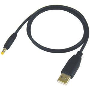 6/5 最大5000円クーポン&P5% USBバスパワーケーブル RCL-USBDC-07|ratoc